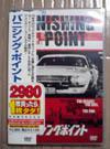 「バニシング・ポイント」DVD