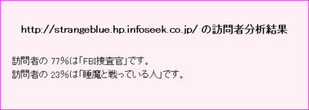 20061001_3