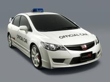 オフィシャルカー仕様シビックTypeR