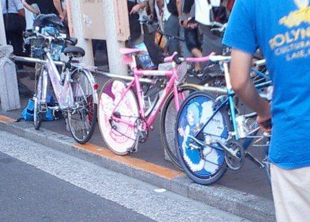 痛自転車が3台