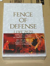 FENCE OF DEFENSE LIVE 7670