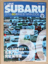 「I LOVE SUBARU」