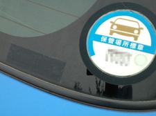 20100711_3