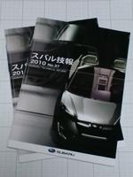 20100720_2
