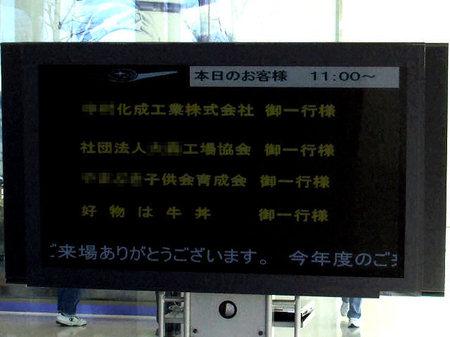 20101204_1