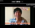 小林可夢偉選手