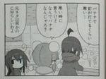 まんがタイムきらら2011年4月号27ページ