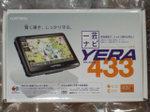YPL433si