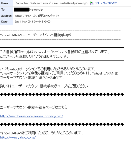 20110501_2