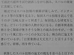 20150705_8
