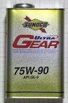 sunoco UltraGear75W-90