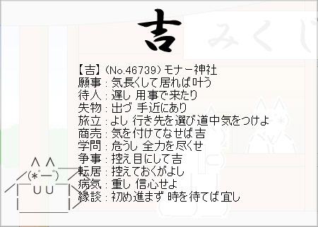 20100101_2