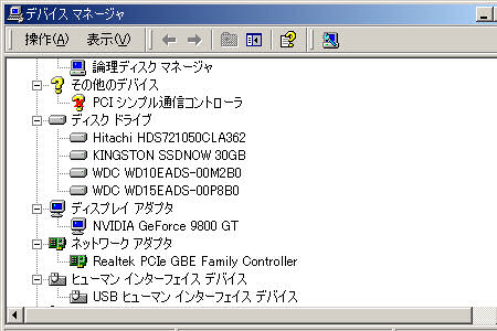 20100529_2