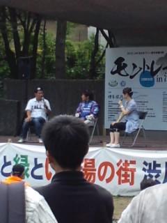 新井&コガッチトークショー