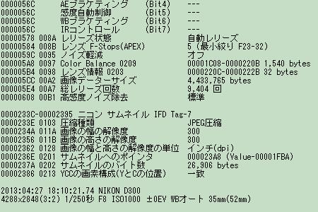 20130427_2